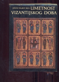 Umetnost vizantijskog doba