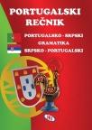 Portugalsko-srpski, srpsko-portugalski rečnik