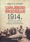 Sarajevski Vidovdan 1914.
