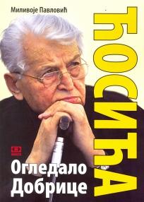 Ogledalo Dobrice Ćosića : pisac čije se strepnje ostvaruju