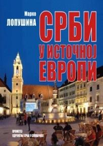 Srbi u Istočnoj Evropi