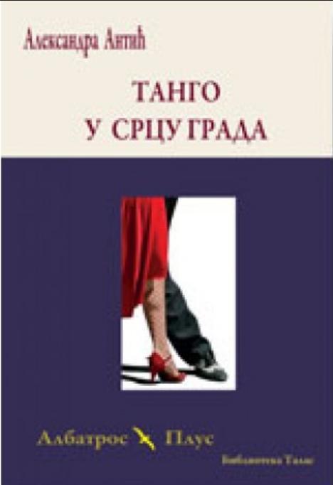 Tango u srcu