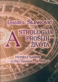 Astrologija prošlih života