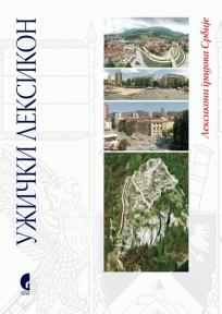 Užički leksikon