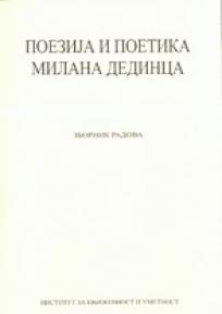 Poezija i poetika Milana Dedinca