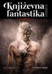 Književna fantastika - almanah 2014