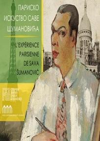 Parisko iskustvo Save Šumanovića