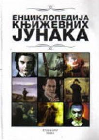 Enciklopedija književnih junaka