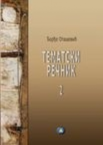 Tematski rečnik srpskog jezika 2