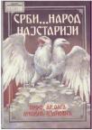 Srbi.. narod najstariji 1
