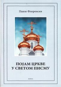 Pojam Crkve u Svetom pismu