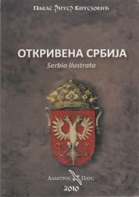 Otkrivena Srbija (Serbia ilustrata)