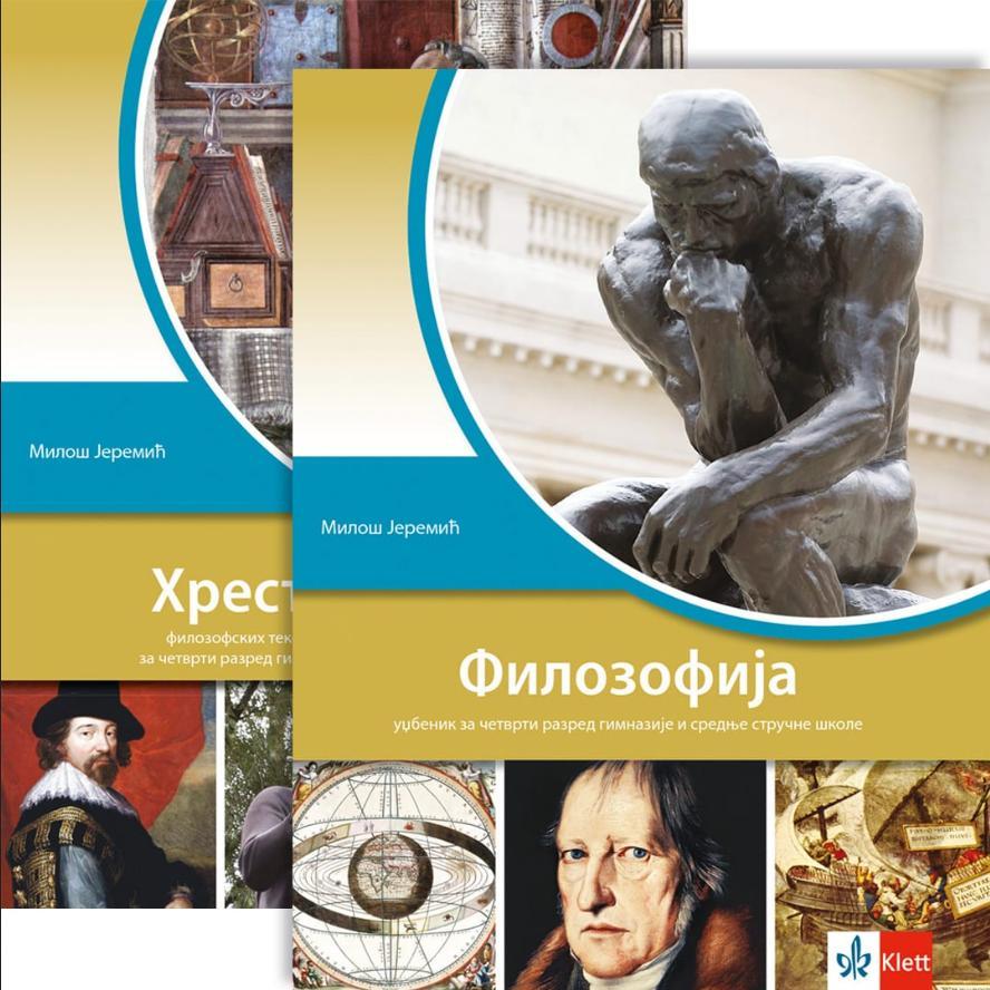 Filozofija, udžbenik + hrestomatija