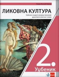 Likovna kultura 2, udžbenik za drugi razred gimnazije društveno-jezičkog smera