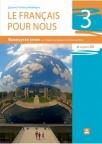 Le francais pour nous 3, udžbenik + CD