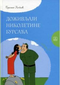 Doživljaji Nikoletine Bursaća
