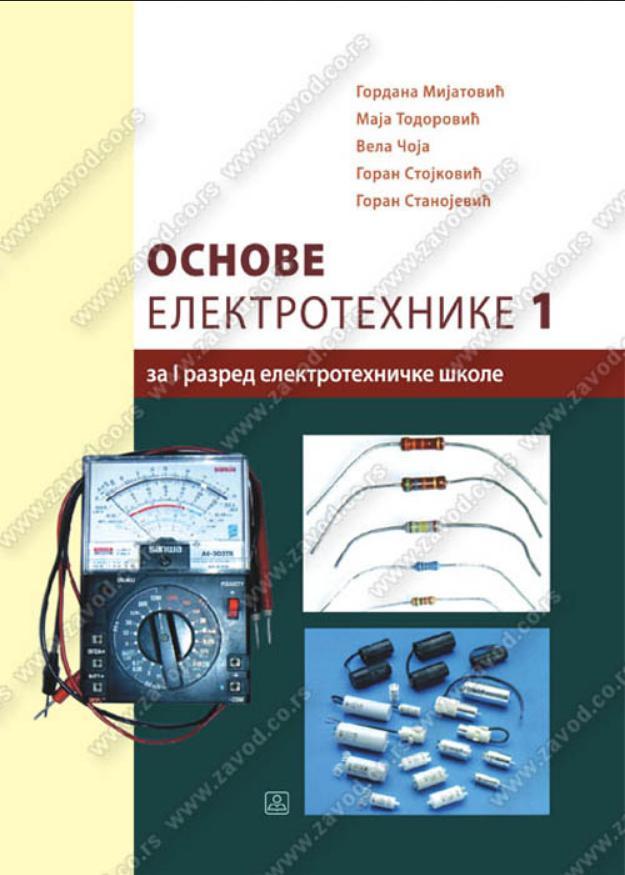 OSNOVE ELEKTROTEHNIKE PDF DOWNLOAD