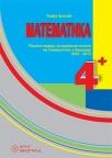 Rešeni zadaci sa prijemnih iz matematike na Univerzitetu u Beogradu 2007 - 2013