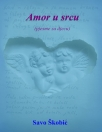 Amor u srcu