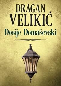Dosije Domaševski