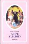 Zbirka pozorišnih predstava za djecu ,,More u  lavoru