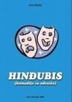 Zbirka pozorišnih komedija  ,,Hinđubis