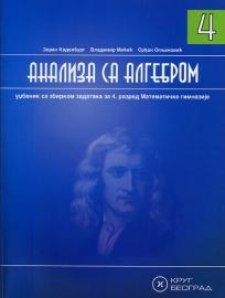 Analiza sa algebrom 4, udžbenik sa zbirkom zadataka