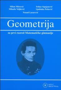 Geometrija, udžbenik
