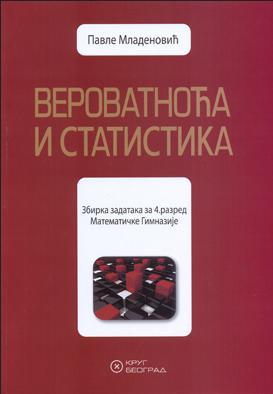 Verovatnoća i statistika - Zbirka zadataka za 4. razred Matematičke gimnazije