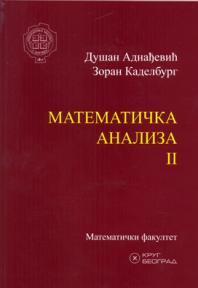 Matematička analiza II