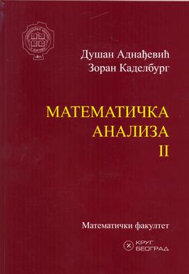 Matematička analiza 2