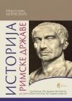 Istorija rimske države