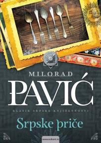 Srpske priče