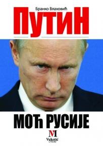 Putin - moć Rusije