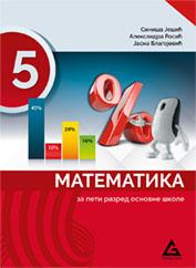 Matematika za 5. razred osnovne škole - udžbenik