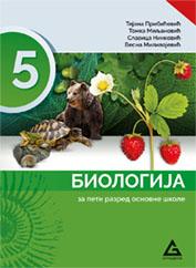 Biologija za 5. razred osnovne škole - udžbenik