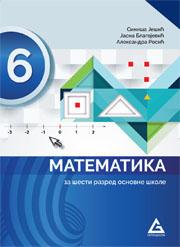 Matematika za 6. razred osnovne škole - udžbenik
