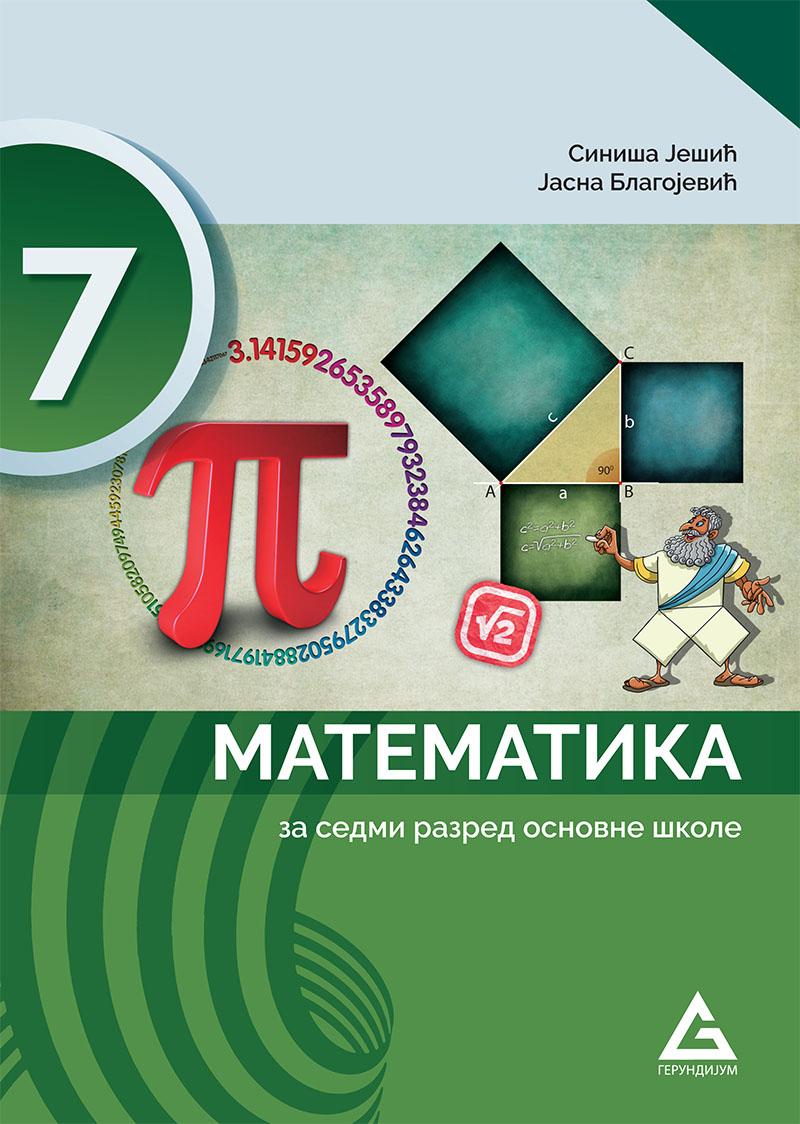 Matematika za 7. razred osnovne škole - udžbenik