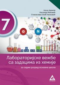 Laboratorijske vežbe sa zadacima iz hemije 7