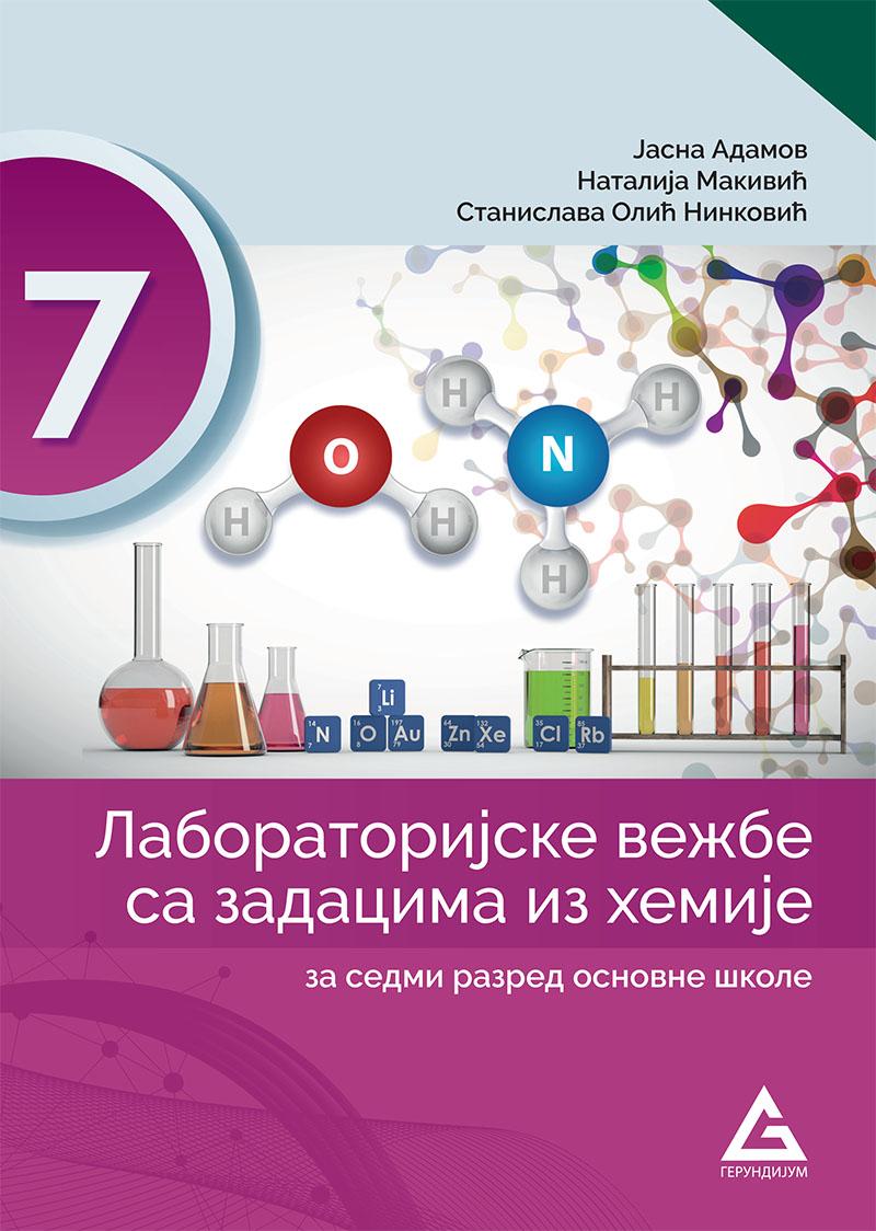 Laboratorijske vežbe sa zadacima iz hemije za 7. razred osnovne škole
