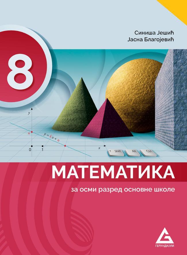 Matematika za 8. razred osnovne škole - udžbenik