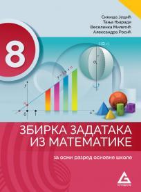 Zbirka zadataka iz matematike 8