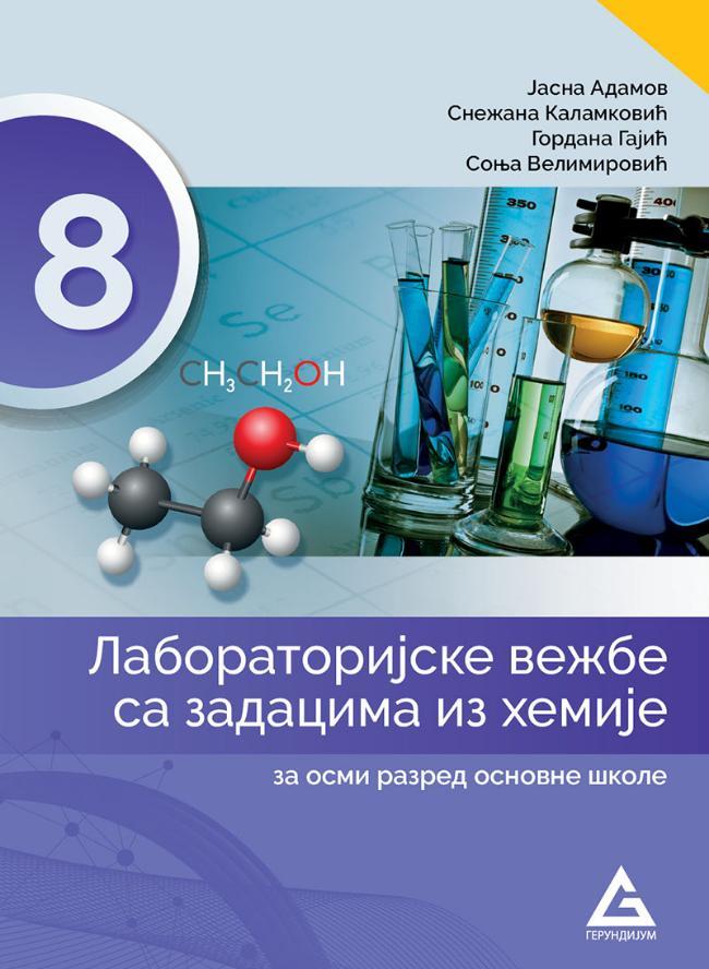 Laboratorijske vežbe sa zadacima iz hemije za 8. razred osnovne škole