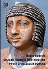 Sistemi forme u umetnostima prvih civilizacija i Grčke