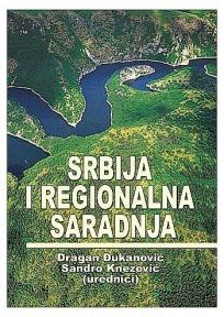 Srbija i regionalna saradnja