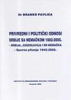 Privredni i politički odnosi Srbije sa Nemačkom 1882-2005.