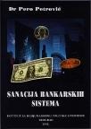 Sanacija bankarskih sistema