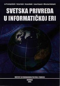 Svetska privreda u informatičkoj eri