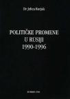 Političke promene u Rusiji 1990-1996.
