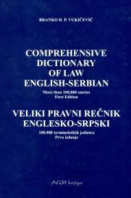Veliki pravni rečnik : englesko - srpski